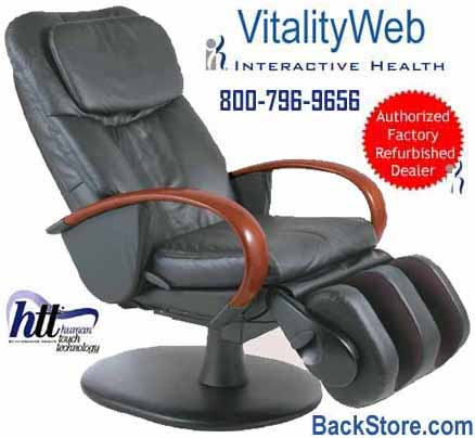 HT-120 Massage Chair Recliner by Human Touch